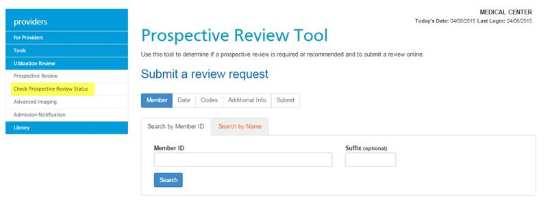 screenshot of Prospective Review tool